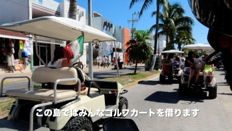 カンクン,メキシコ,イスラムヘーレス,行き方,フェリー,絶景スポット,楽しみ方,レンタバイク,ウミガメ