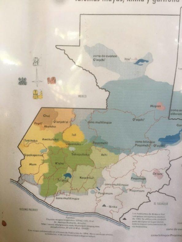 マヤ語,マヤ文明,マヤ文化,植民地,グアテマラ,アティトラン