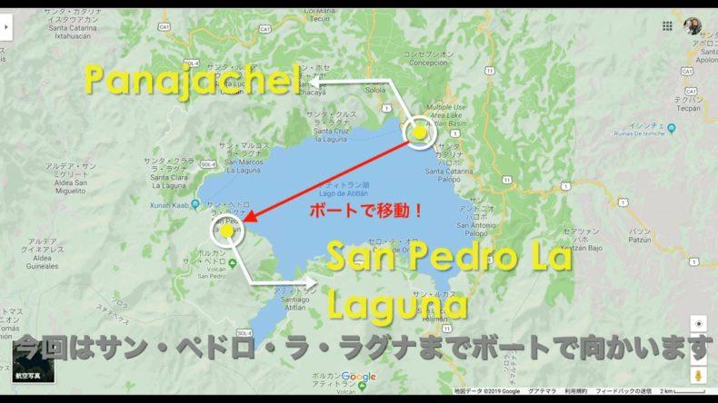 パナハッチェル,サンペドロラグーナ,ボート移動,グアテマラ,アティトラン湖