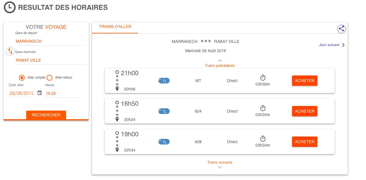 モロッコ,電車,oncf,チケット予約方法