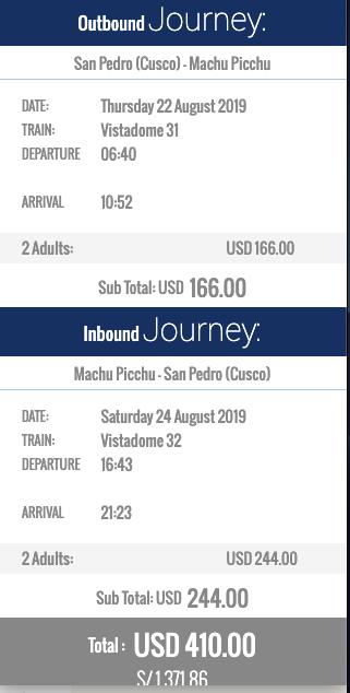 クスコ,マチュピチュ,ペルーレイル,行き方,購入方法,予約方法,ペルー