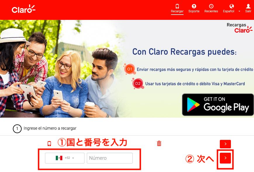 中南米,シムカード,インターネット,sim,ブラジル,アルゼンチン,ペルー,チリ