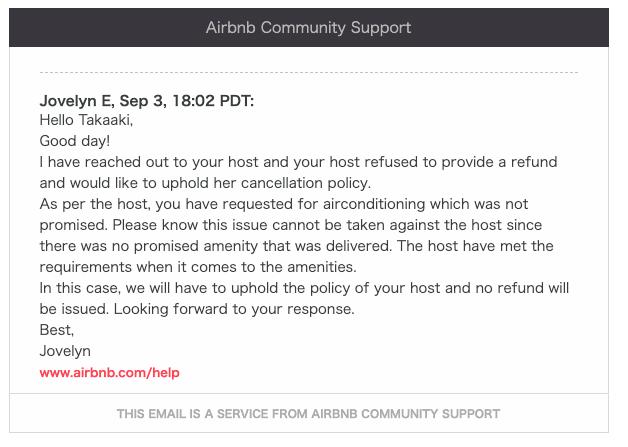 airbnb,問題解決センター,トラブル,対応