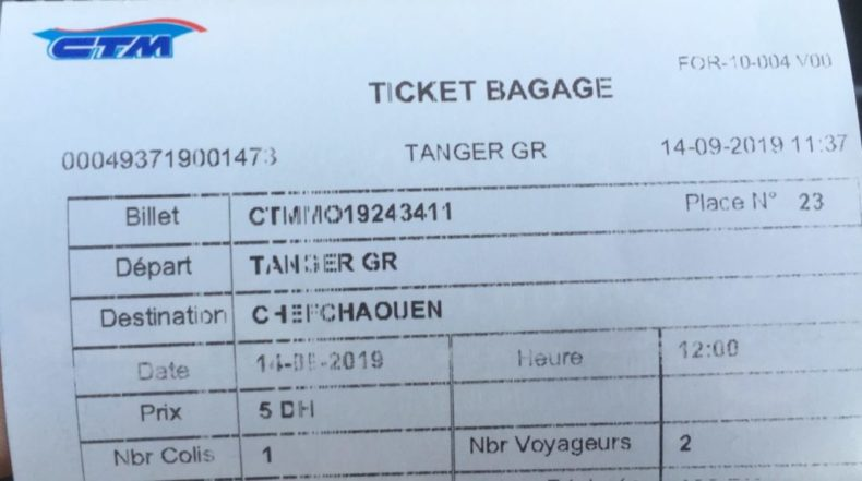 ctm,モロッコ,バス移動,バス,タンジェ,シャウエン,フェス
