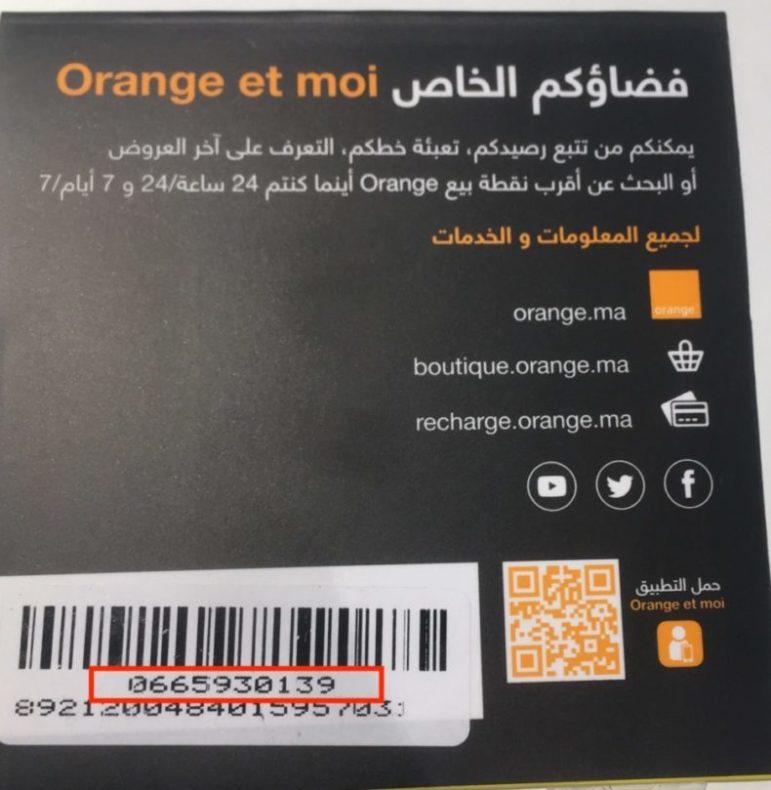 モロッコ,シムカード,sim,携帯,通信会社,オススメ,orange