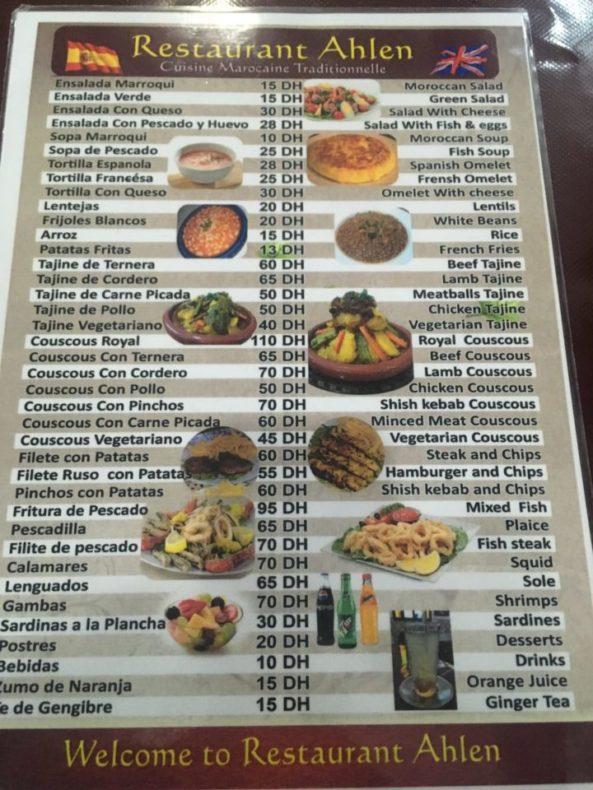 モロッコ,タンジェ,グルメ,レストラン,オススメ,タジン,クスクス,モロッコ料理