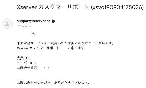 wordpress,xserver,ワードプレス,エックスサーバー,問題解決,トラブル対応,カスタマーサービス