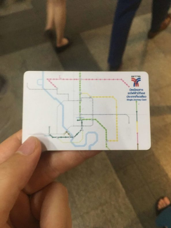 LINE PAY,ライン,タイ,バンコク,支払い,電車,モノレール,テクノロジー