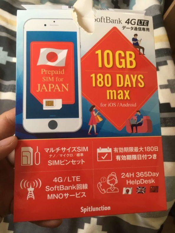 日本,一時帰国,ソフトバンク,世界一周,シムカード,インターネット,オススメ,SIMカード