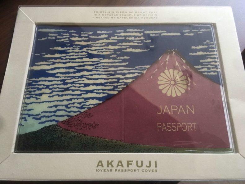 日本,パスポート,パスポートカバー,パスポートケース,おすすめ赤富士,オススメ