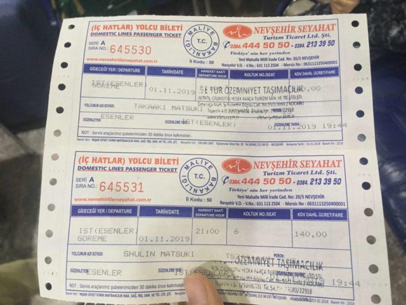 トルコ,カッパドキア,イスタンブール,バス,チケット