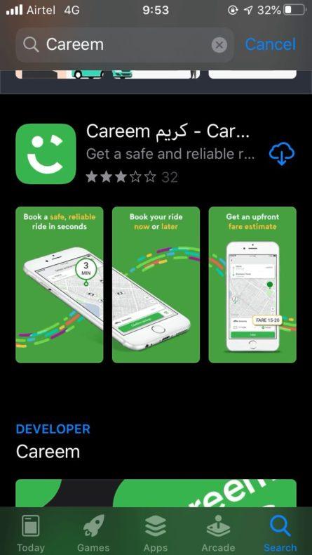 モロッコ,アプリ,タクシー,careem,使い方
