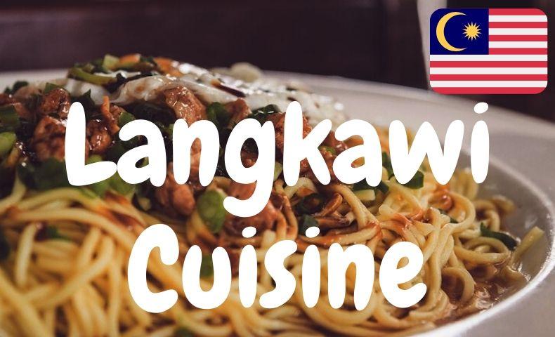 ランカウイ島のオススメグルメ4選!コスパ最高のマレーシア料理を見逃すな!