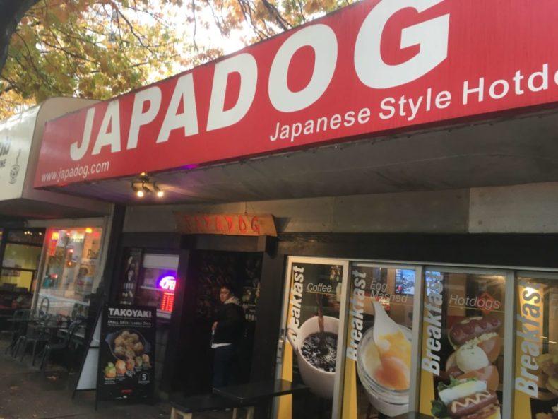 ジャパドッグ,カナダ,バンクーバー,グルメ,食べ歩き,ホットドッグ,japadog