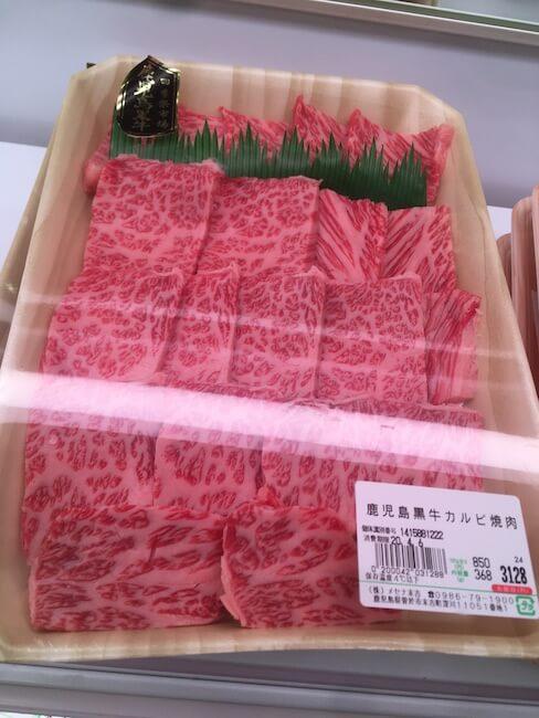 鹿児島,末吉,道の駅,牛肉,豚肉,野菜,グルメ